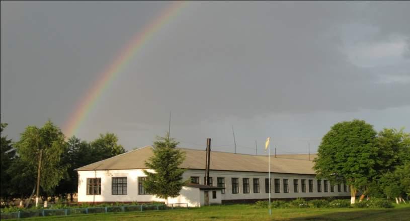 школа удайці будівля