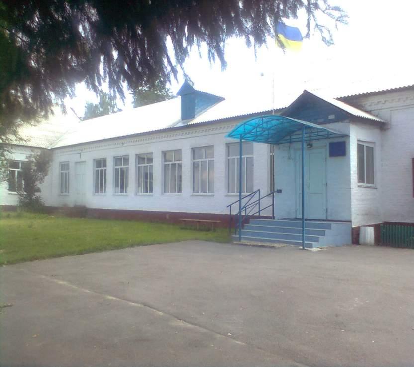 удайцівці школа фасад